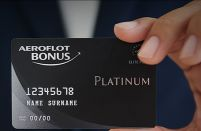 Aeroflot extends elite level status for loyalty programme members by one year