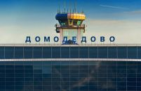 Ratings agency Fitch downgrades Domodedovo airport to BB