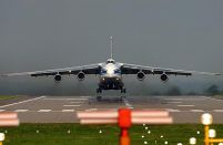 The air transport enterprises deemed 'strategic' by the Russian government