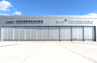 Lithuanian-Chinese MRO wins certification for line maintenance in China