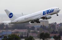 Utair wins UN contract for the deployment of Irish forces to Syria