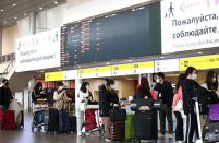 Russia's largest airport presents two possible crisis development scenarios