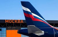 Ratings agency Fitch downgrades Aeroflot to 'BB-' with negative outlook