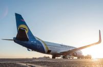 Ukraine International Airlines to resume flight operations in mid-June