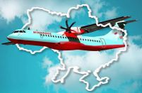 Ukraine's Windrose took delivery of its first ATR 72