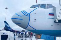 Russian airlines' passenger numbers down 32.5 per cent in September