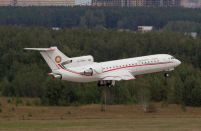 Grozny Avia banned from operating international flights