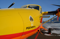 AeroGeo likely to become the operator of Rosneft's DHC-6s