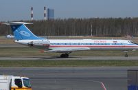 Cosmos Airline sold to Roscosmos corporation