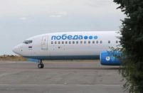 Pobeda's financial results exceed forcasts in 2015