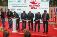 HeliRussia 2016: what's new in Russian helicopter industry