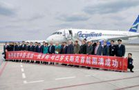 Yakutia Airlines outlines terms for investors