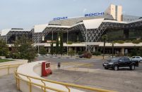 Russia's largest airports report half-year statistics