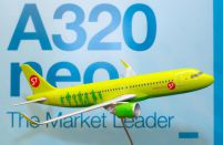 S7 Airlines considers ordering 20 Embraer jets