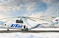 UTair Helicopter Services joins HeliOffshore
