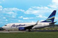 Yakutia Airlines raising funds to settle debts