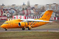 Saratov Airlines receives first An-148