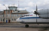 Pskovavia and Arktika airlines' AOCs restricted