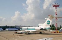 Perm and Anapa airports to get state support