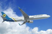 UIA holds up on Boeing 737 fleet expansion
