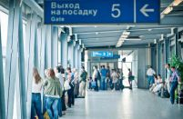 Terminal area to double at Novosibirsk airport