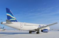 Yakutia Airlines takes delivery of fifth SSJ 100