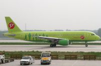Ural Airlines to get A320 from S7 Airlines