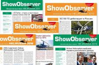 HeliRussia and Show Observer: a decade of partnership