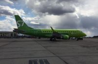 S7 receives its first Embraer E170