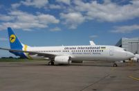 UIAirlines gets another Boeing 737NG