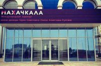 Makhachkala Airport approved for Airbus A321