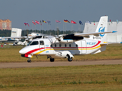 Harbin Y-12E Certified In Russia (Here - Y12F presented at MAKS2015)