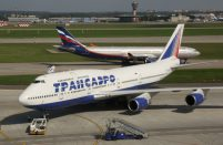 """Aeroflot - Russian Airlines"" will get 33 aircraft from bankrupted Transaero fleet by inking a number of deals with Russian lessors"