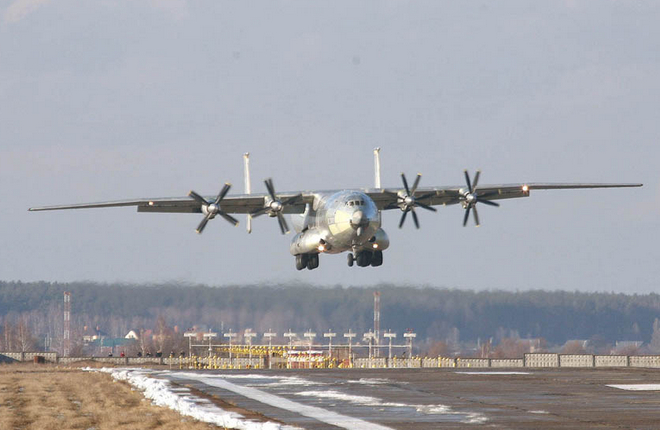 An-22 Antey of Antonov Airlines