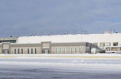 New passenger terminal to be built at Magadan