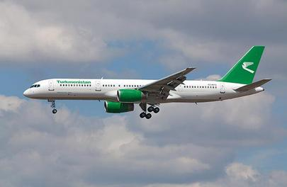 Turkmenistan Airlines on path of liberalization