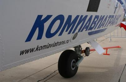 Komiaviatrans proposed to increase its fleet with SSJ100
