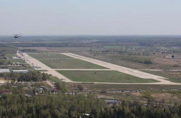 Kubinka airport sold once again