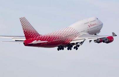 The airline has already received one Boeing 747 in Rossiya's new livery. Another two aircraft are undergoing maintenance, and the third one is waiting for its turn for MRO