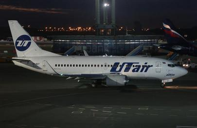 UTair Aviation saw its revenues shrink in 2015