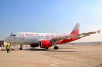 Ex-Aeroflot's A319 has received Rossiya's new brand livery