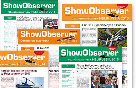 Show Observer HeliRussia 2016