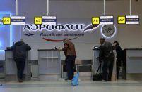 Russia's flagship airline carried 2.275 million passengers in April