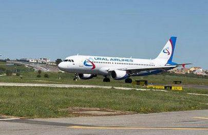 Ural Airlines leased the A321 from the Irish lessor SMBC Aviation Capital