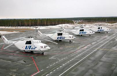 russian civil helicopter