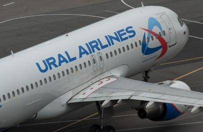 S7 Engineering did the paint job on Ural Airlines' A320 in its dedicated Mineralnye Vody facility