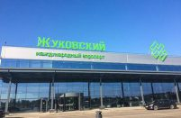 Ramenskoye Airport terminal is ready to serve passengers