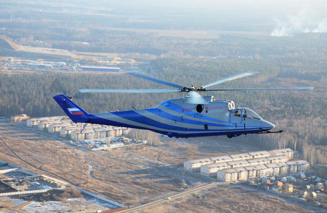 Perspective High Speed Helicopter