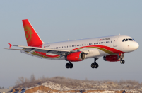 The Kyrgyz carrier must demonstrate at least one aircraft with valid airworthiness by September