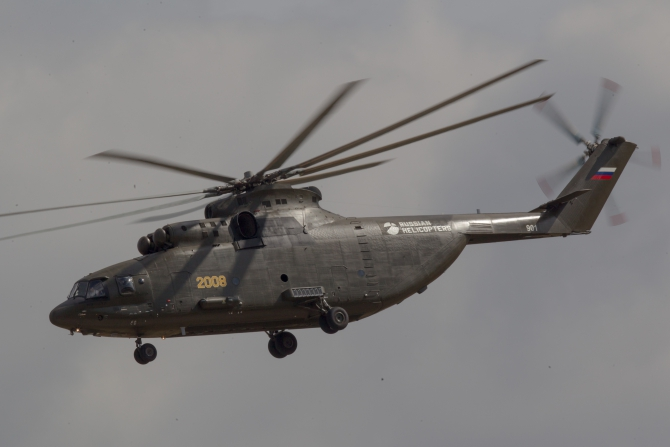 mi-26t2 mil heavy helicopter